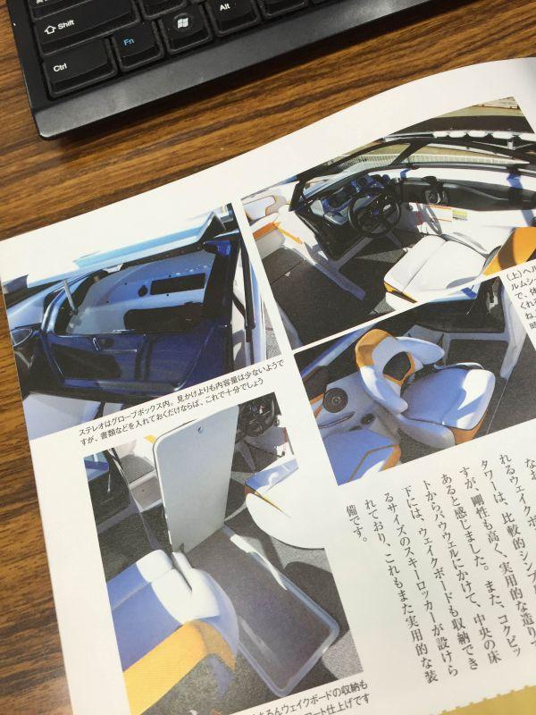 ジェットボート 内装 シート